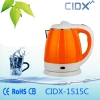 China 1.5L Hot Sale Orange Water Kettle(CIDX-1515C) for sale