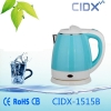 China 1.5L Plastic Electric Kettle(CIDX-1515B) for sale
