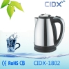 China 1.8L Stainless Steel Kettle (CIDX-1802) for sale