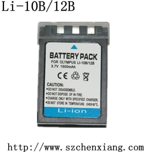 China Digital Camera Batteries fOR Olympus LI-10B/12B on sale