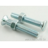 China Counter Sunk Head Bolts, CSK Head Machine Screws for sale