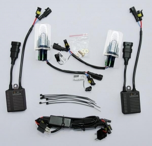 China Automobile Swing Single Lamp HID Kit(plastic housing) on sale