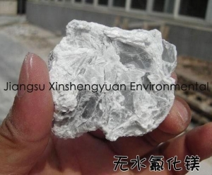 China Adhesives, Antifreeze, Food Additives on sale