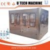 China Mineral water machine price on sale