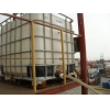 China 45%min purity colorless liquid acetic acid with good price for sale