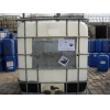 China High Quality Factory Low Price Glacial Acetic Acid for Industrial Use for sale