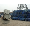 China Formic acid for industry use for sale