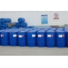 China Acetic Acid for sale