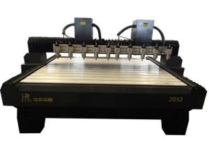 China CNC Engraving Machine HR-2013 on sale