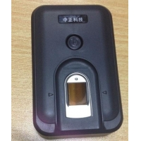 China Fingerprint reader SM-201 blue tooth version on sale