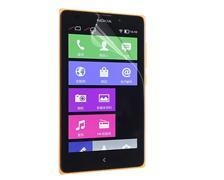 China Manufacture OEM/ODM mobile screen protector for Nokia XL on sale