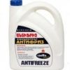 China ANTIFREEZE 40  C for sale