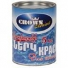 China POOL PAINT for sale