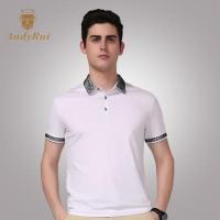 Soft Handfeel High Quality Plain White Polo Shirts (AR-148070)