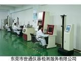 China The Zhaoqing cell-phone general purpose tester normalizes the service company on sale
