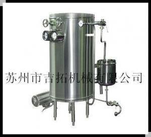 China UHT machine on sale