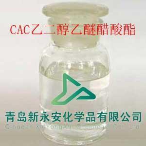 China Ethylene glycol monoethyl ether acetate on sale