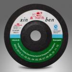 Grinding Wheel 100X3X16MM(XINBEN)