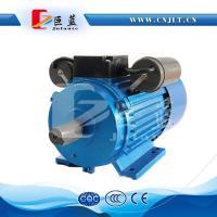 YL Large Horsepower Single Phase Electric Motor