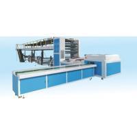 China Copy Paper Cutting Machine (A4/A3) on sale