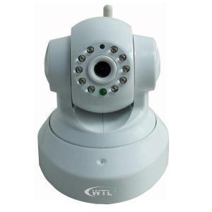 China 1 Mega Pixel Indoor IP Camera on sale