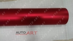 Red Matte Car Chrome Vinyl Sheet Wrap Sticker Film 1.52x20M Air free bubble
