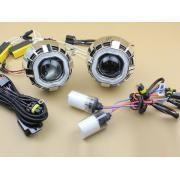 China Square Xenon Projector Headlamp With Double Angel Eyes H1 H4 h7 Headlight on sale