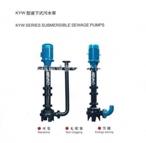 China Kenfuo Pump Agent-KYW submerged sewage pump on sale