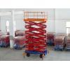 China scissor lift platform for sale
