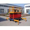 China four-wheel elevator platform for sale