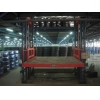 China transport rail-type elevator table for sale