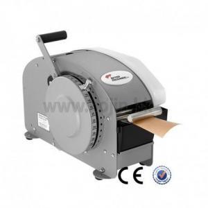 China BP-333 Gummed Paper Tape Dispenser on sale