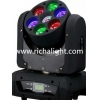 China 7X12w led single controlled mini beam moving head for sale