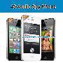 China 4S-Audio, iphone 4s audio spy mobile phone, 1:1 phone, setup the spy software. on sale