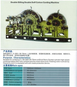 China Double Silling Double Doff Cotton Carding Machine on sale