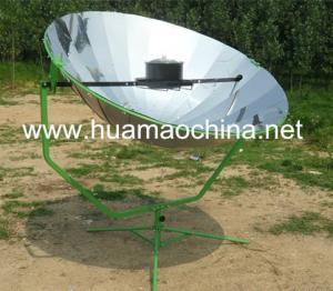 China aluminum solar cooker on sale