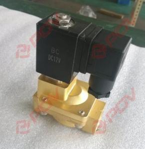 China SLPM magnetic pulse solenoid valve on sale