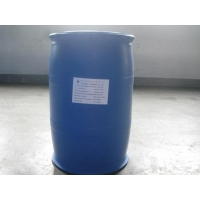 China Linear Alkyl Benzene Sulfonic Acid(LABSA) on sale