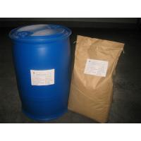 Dodecyl Dimethylbenzyl Ammonium Chloride (1227)