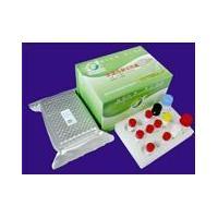 Pseudorabies ELISA Antibody Test Kit