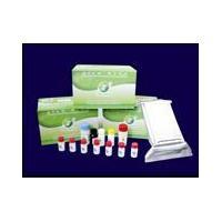 Porcine Toxoplasmosis IgG Antibody test kit