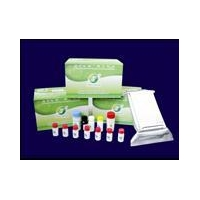 Swine Foot and Mouth Disease IgG Distinguishing Test Kit