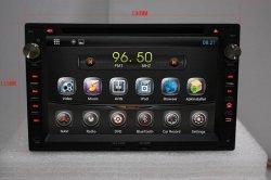 China Android 4.2.2 Old VW car Headunit Radio GPS DVD 3G WIFI on sale