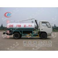 Dongfeng Xiaobawang Fecal Suction Truck