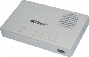 China LCD TV BOX on sale