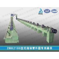 2MK2180-12M External cylindrical grinding machine