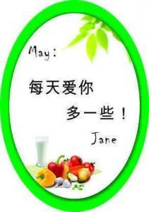 China Sublimation Fridge Magnet 201444154051 on sale