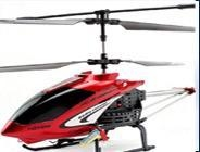 China 3.5ch RC Helicopter, remote control Helicopter on sale