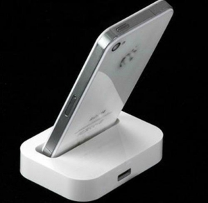 China External Charge for iPhone 5 Dock Station on sale