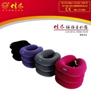China JIAHE Three Layer Type Cervical Traction Apparatus/ Inflatable Neck Collar on sale